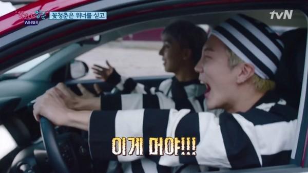 ▲《新西遊記外傳-花樣青春WINNER篇》 。(圖/翻攝自tvN)