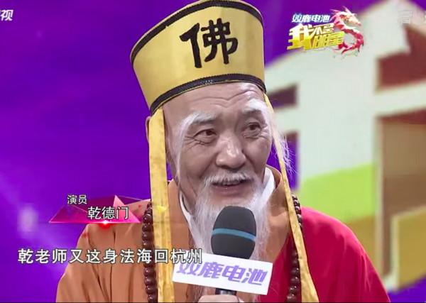 ▲乾德門一家上《我不是明星》老婆王雅涵、陳希愛、陳微微 。(圖/翻攝自YouTube)