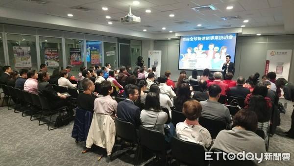 ▲▼東宇國際說明會場場爆滿。(圖/本報資料照)