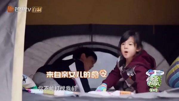 ▲▼嗯哼、小泡芙約會調開劉畊宏。(圖/翻攝湖南衛視芒果TV臉書)