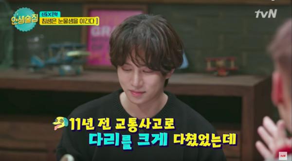 ▲▼金希澈「讓我站後面好嗎」 銀赫眼紅內疚:不知他多痛(圖/翻攝自tvN)