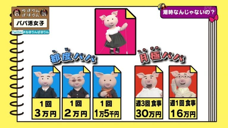 大檸檬用圖(圖/翻攝自japhub.com)