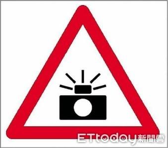 107年起看到相機圖示 請減速!