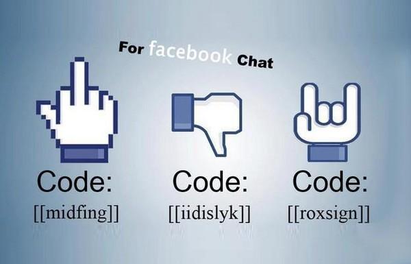 「讚」膩了?臉書開放隱藏版符號 可比中指、不讚