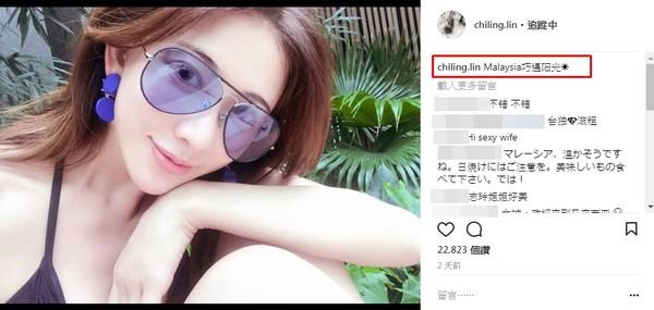 ▲▼林志玲近期確實在馬來西亞工作。(圖/翻攝自林志玲Instagram)