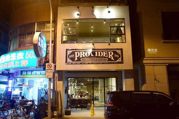 ▲Provider Dry Goods & Coffee。(圖/周花花提供)