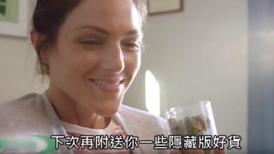 ㄎ一ㄤ爆!國外激推「大麻合法宅配」 這廣告是嗑了多少…