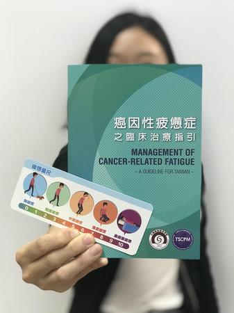 ▲▼ 台灣癌症安寧緩和醫學會和台灣腫瘤護理學會今年首度制訂《癌因性疲憊症臨床治療指引》。(圖/台灣癌症安寧緩和醫學會與台灣腫瘤護理學會提供)