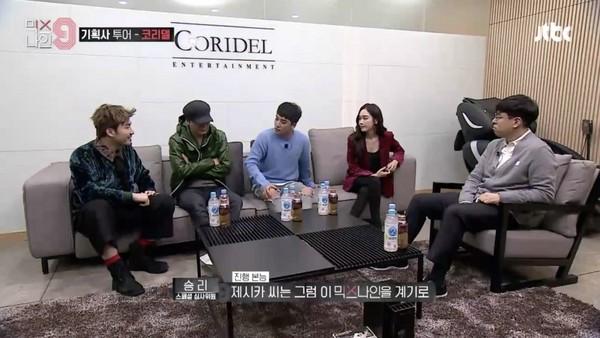 ▲潔西卡(Jessica)意外再次現身南韓電視節目。(圖/翻攝自JTBC)