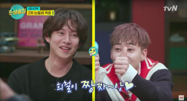 ▲Super Junior銀赫聽到「媽媽的真實心聲」後落淚。(圖/翻攝自tvN)