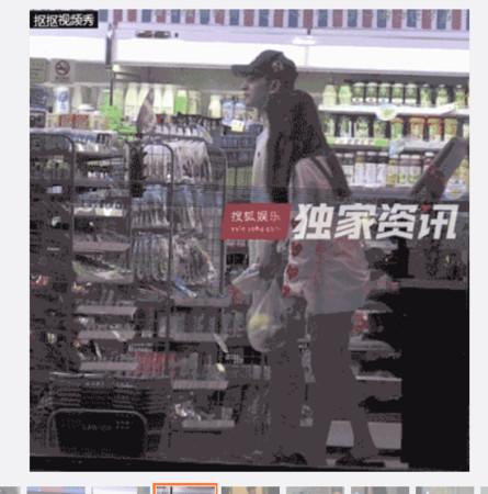 ▲劉洲成和粉衣女子互動親密,還一起過夜。(圖/翻攝自《搜狐娛樂》微博)