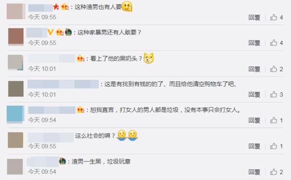 ▲「劉洲成新戀情疑曝光」登微博熱搜。(圖/翻攝自微博)