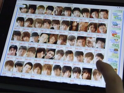 男男性交易不違法 日本大批直男下海:跟乾爹上床沒想像得糟