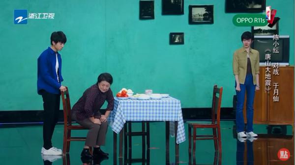 ▲王俊凱《演員的誕生》鞋子變白色又變黑色。(圖/翻攝自中國浙江衛視官方頻道)