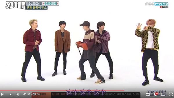 ▲▼SJ挑戰「隨機舞蹈」失敗。(圖/翻攝自SJ臉書、YouTube)