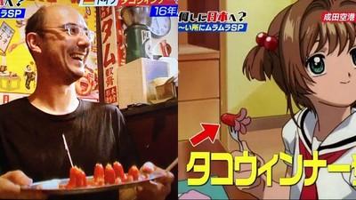 肖想憋了16年!德國男興奮飛日本 狂吞小櫻那根「章魚香腸」