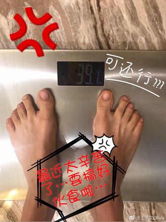 ▲▼王子文陽台180度劈腿。(圖/翻攝自王子文微博)