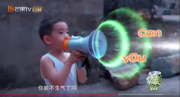 ▲▼Jasper奶音說英文,萌翻大批觀眾。(圖/翻攝自湖南芒果TV YouTube)