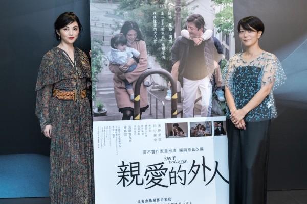 ▲《親愛的外人》導演三島有紀子和女主角田中麗奈。(圖/金馬影展提供)