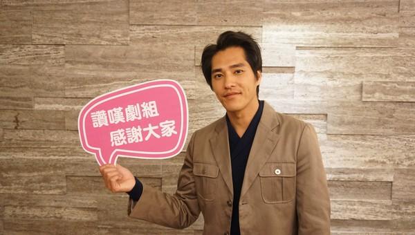 ▲由藍正龍、楊丞琳主演的「前男友不是人!?」全劇殺青。(圖/八大提供)