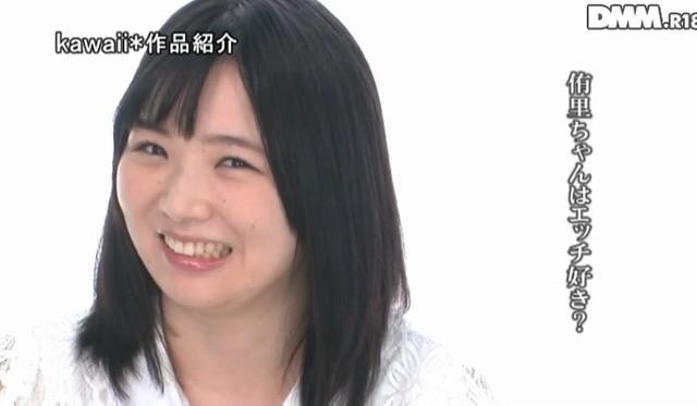 日本片商主打的18歲AV女優妃宮侑里,被網友直呼差很大。(圖/翻攝《2CH》網站)