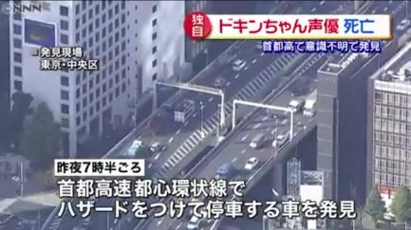 ▲鶴弘美在車中猝逝,車子停在高速公路上震驚全國。(圖/翻攝自日網、推特)
