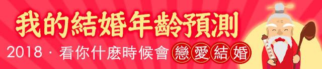 靈機文化線上占卜(圖/業者靈機文化提供)