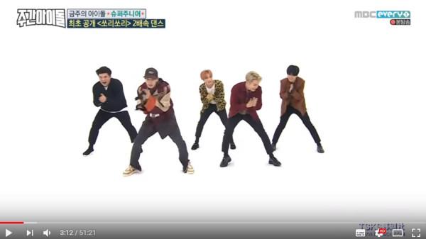 ▲▼SJ挑戰2倍速舞蹈,展現出道13年的帝王霸氣。(圖/翻攝自YouTube)