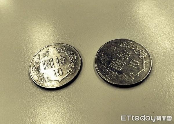 ▲▼硬幣示意圖。(圖/記者周亭瑋攝)