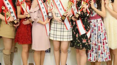 日本大學新生選美冠軍出爐,網友看了摸下巴:是選美還是選腿?