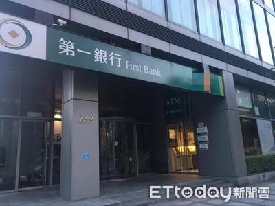 第一銀行逆勢在美國擴增據點! 休士頓分行明天開業