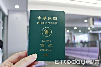 烏拉圭10月宣布台灣免簽 12月卻喊停
