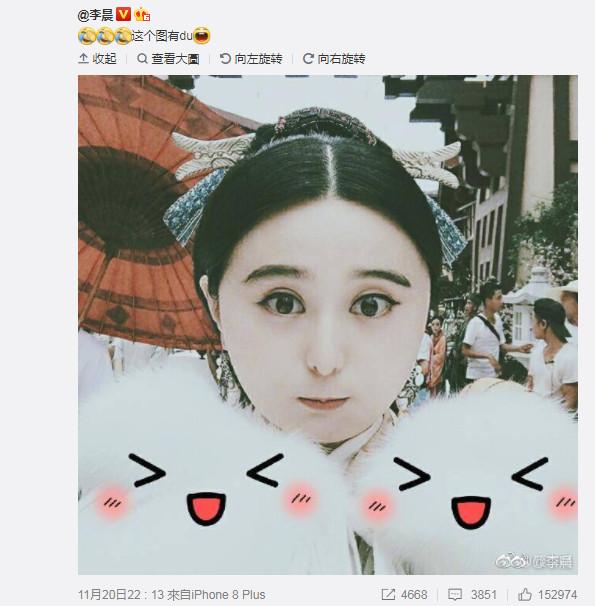 ▲▼李晨發「女友滿月臉照」! 范冰冰抓包:我最大黑粉。(圖/翻攝自李晨微博)