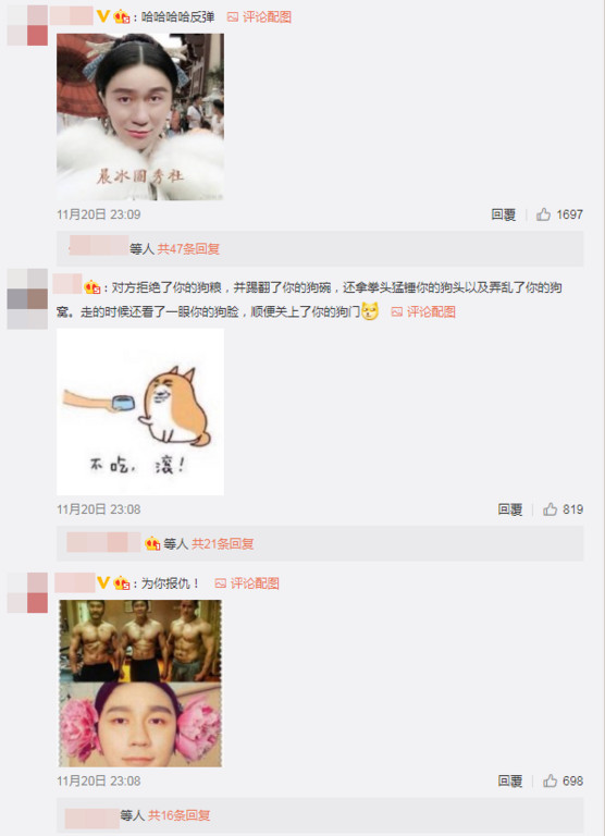 ▲▼李晨發「女友滿月臉照」! 范冰冰抓包:我最大黑粉。(圖/翻攝自范冰冰微博)