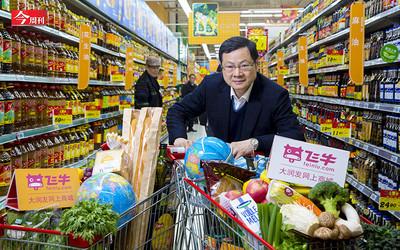 今周刊/尹衍樑與馬雲的世紀交易 葫蘆裡在賣什麼藥?