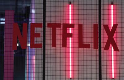 Netflix單月賺26億 一季用戶增700萬