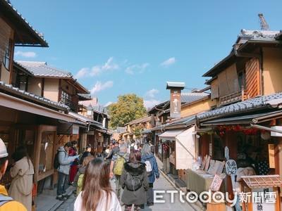體驗在地文化!日首間分散型飯店京都開張