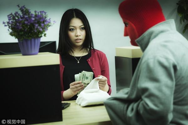 ▲日圓,搶銀行,銀行,日幣,鈔票,外幣。(圖/視覺中國)