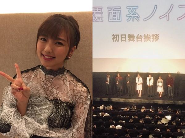 ▲真野惠里菜為新片出席首映活動,對戀情不回應。(圖/翻攝自《覆面NOISE》推特)