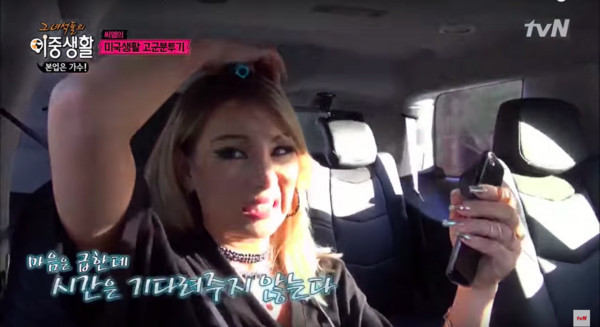 ▲CL在南韓新綜藝節目《這些傢伙的兩種生活》吐露赴美3年辛酸。(圖/翻攝自tvN)