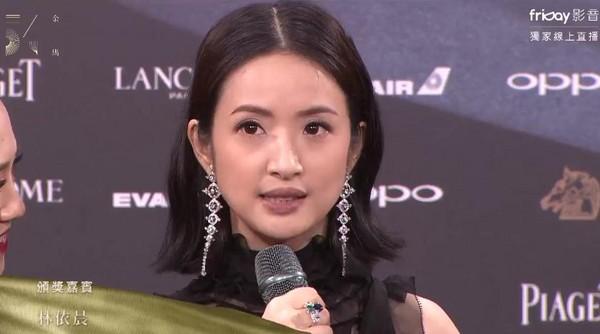 ▲第54届金马奖,林依晨、林柏宏。(图片提供:friDay影音)