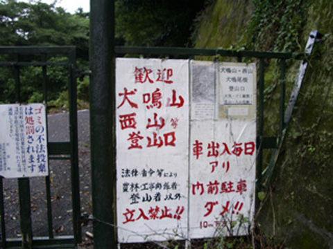 ▲▼盡頭傳絕望低吼!日本最陰犬鳴隧道 失蹤近百人連屍體也不見(圖/翻攝自scary.jp)