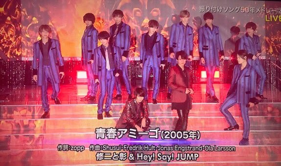▲▼山下智久、龜梨和也合體師弟團「Hey! Say! JUMP」合唱《青春amigo》。(圖/翻攝自推特)
