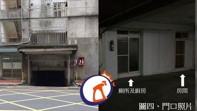 黃金地段「地下停車場套房」月租僅4000元 網:颱風來睡水床