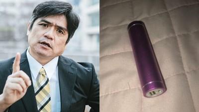 床頭搜出「雙插孔塑膠懶」老爸怒飆不要臉 女兒傻:那是行動電源