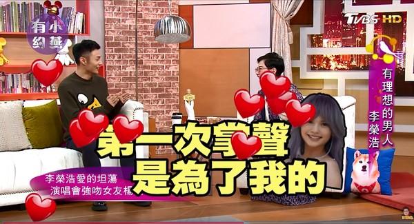 李榮浩「不想提的過去」楊丞琳懂。(圖/翻攝自YouTube)