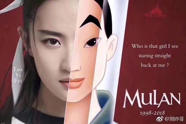 劉亦菲確定演出《花木蘭》。(圖/翻攝自劉亦菲微博)