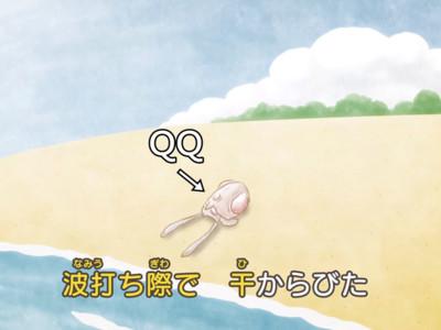 悲傷「瑪瑙水母之歌」 被沖刷到海岸上,就變成海蜇皮了QQ