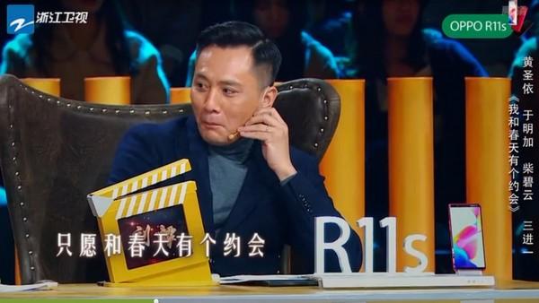 黃聖依演技差到被圍剿,評審尷尬癌上身「嚇到吃手手」。(圖/翻攝自愛奇藝)