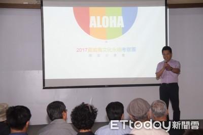 促進台東國際化 吳亦圭獲榮譽縣民